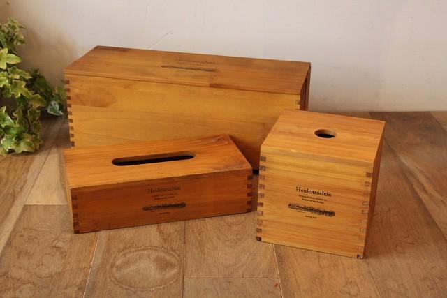 WOOD ボックスシリーズ